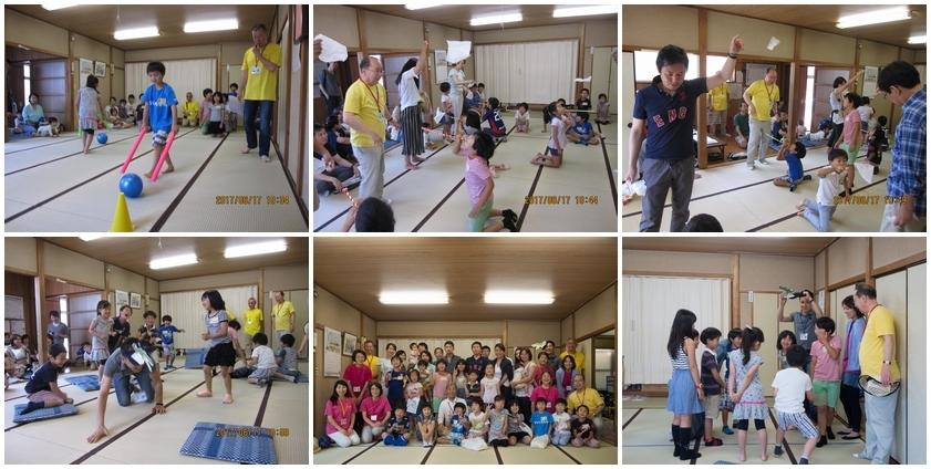 """東中の子ども会""""「新入学児童を祝う会」を開催しました!"""