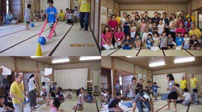 平成30年「新入学児童を祝う会」開催のお知らせ